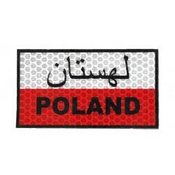 KAMPFHUND - Patch Poland - Persian - Color - Gen I - D1